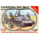 Mirage 355015 1/35 WWII TANKETTE with trailer